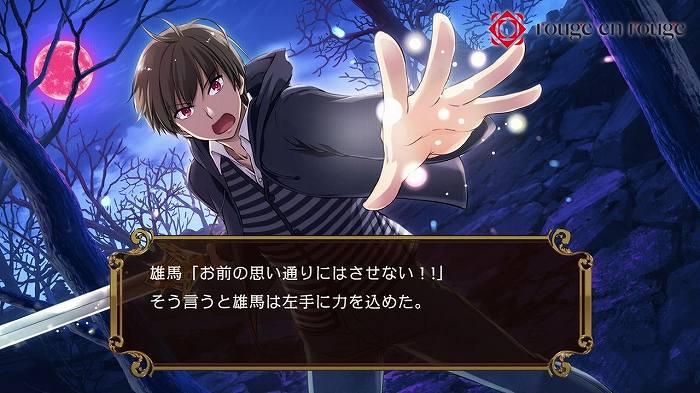 冴えカノ 02話51