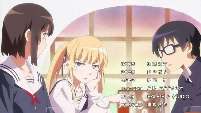 冴えカノ 02話54