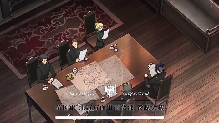 幼女戦記 07話5