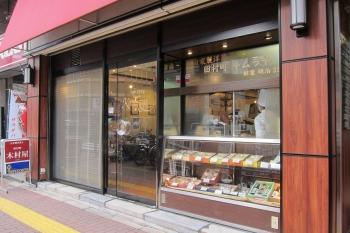きIMG_0031 - コピー