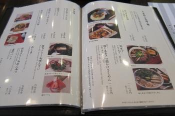 三IMG_0035 - コピー