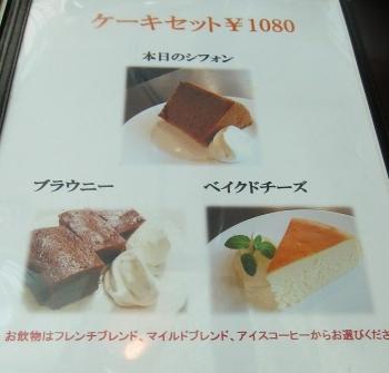 みIMG_0279 - コピー