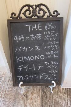モIMG_0053 - コピー