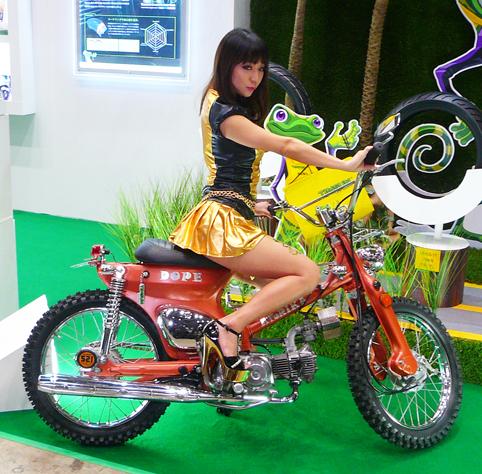 17モーターサイクル9