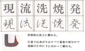 hanerunomuki2