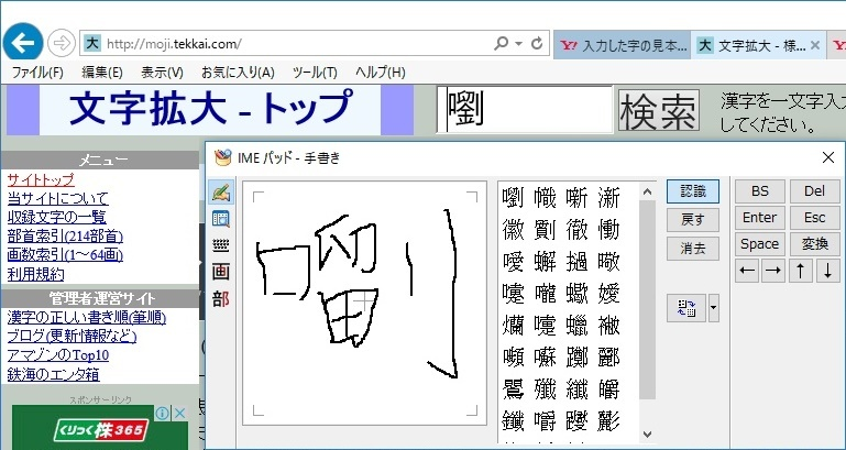 20170423084520b5d.jpg