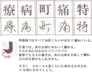 hanerunomuki.jpg