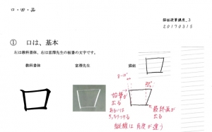kuti4.jpg