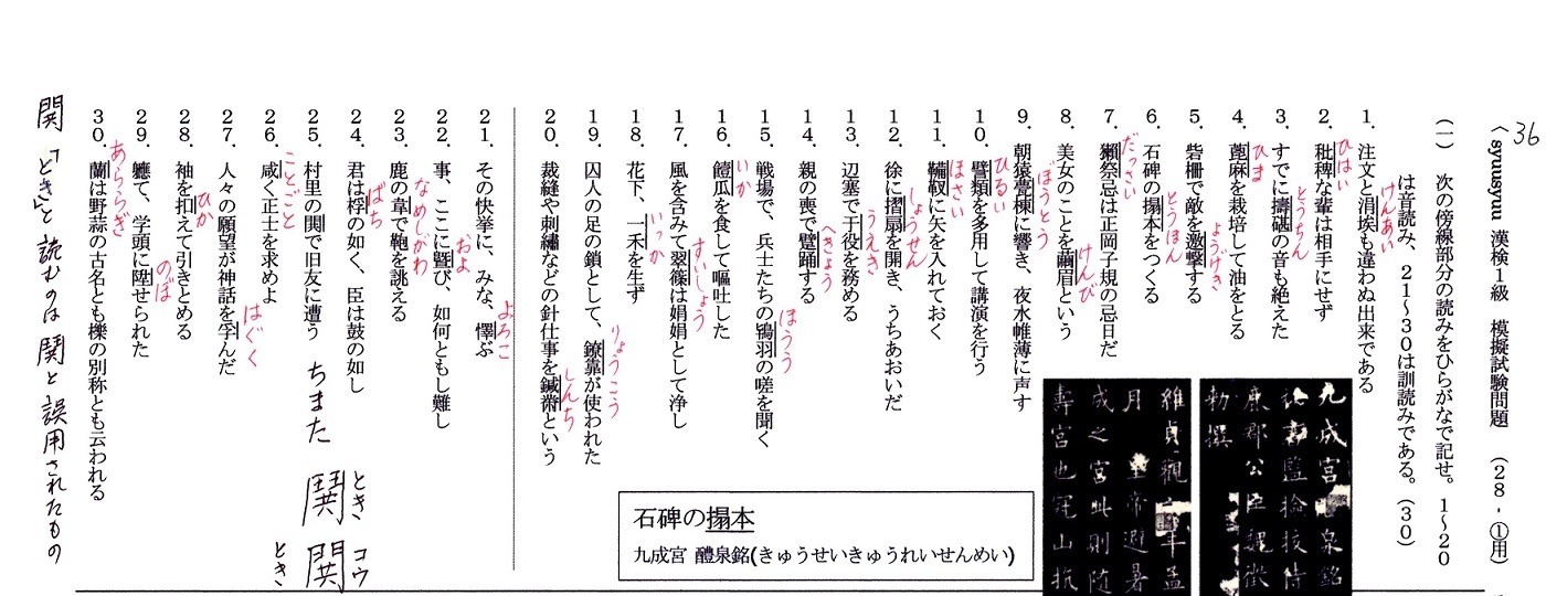 syuusyuu4.jpg