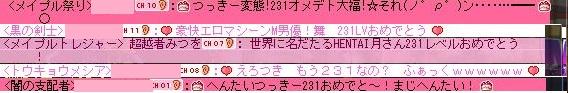 Maple170216_204641-1.jpg
