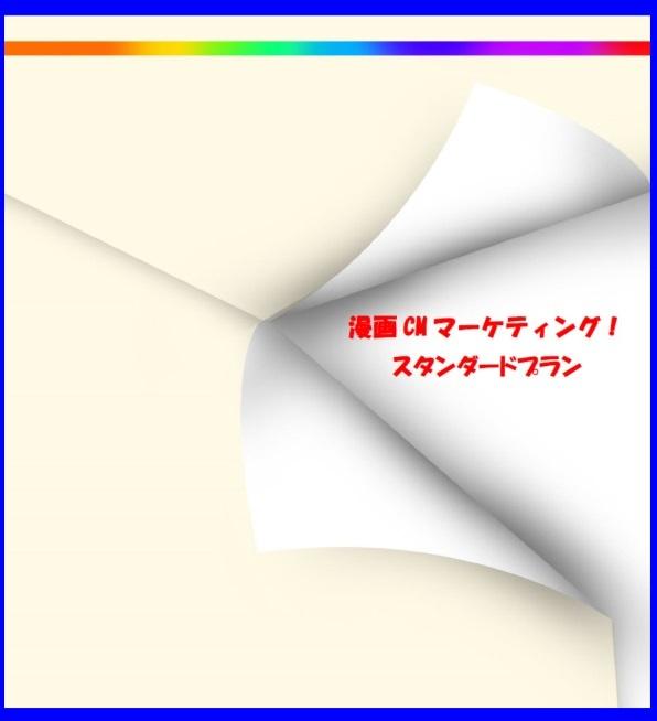 201702232236357ff.jpg