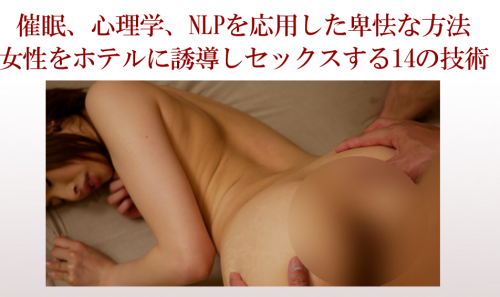 SnapCrab_NoName_2017-3-28_22-30-20_No-00.png