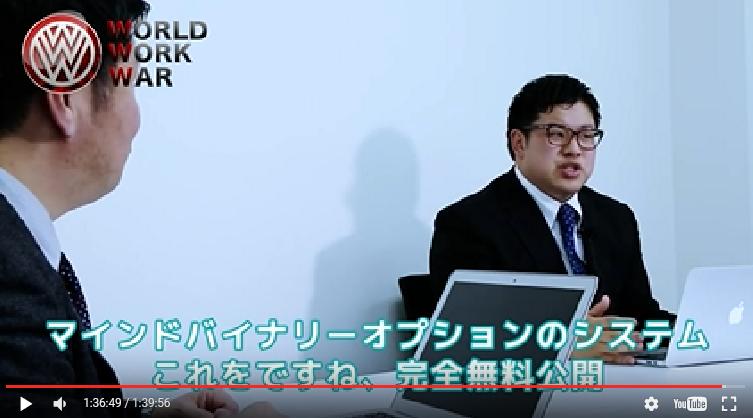 天野倫太郎(World Work War14
