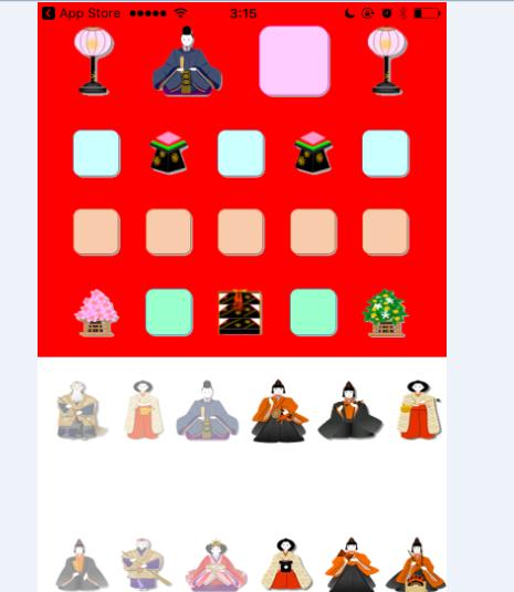 81歳のゲームアプリ(ひな壇 hinadan)1