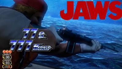 JAWS-ART-gamen2.jpg