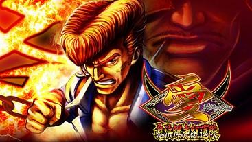 onihama3-title.jpg