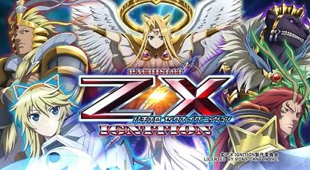 zx-title.jpg
