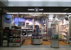 HANEDA AIR SHOP