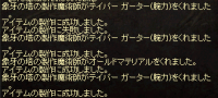 20170307_002.png