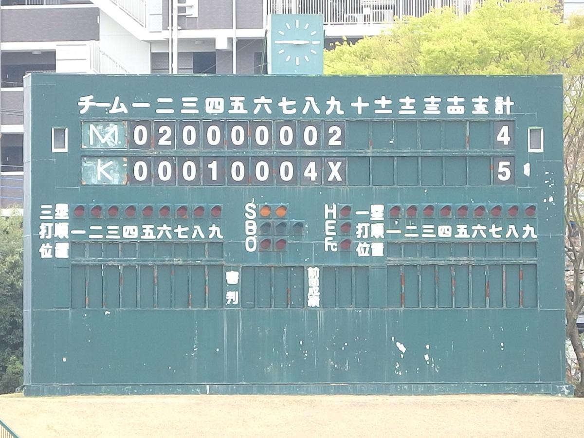38_挿絵