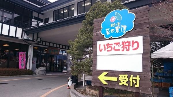 原田農園(3)