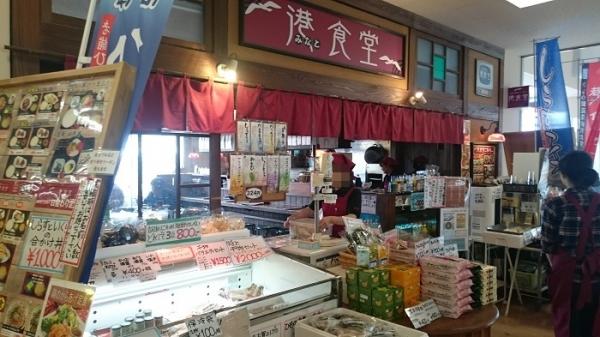 港食堂(2)