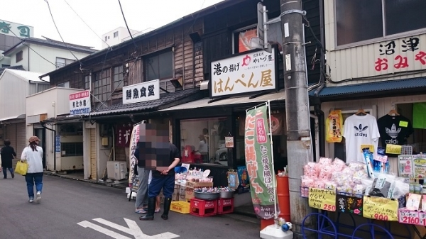 港食堂(11)