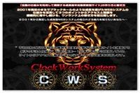 cws200.jpg