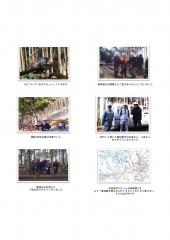 研修レポート_松井_04
