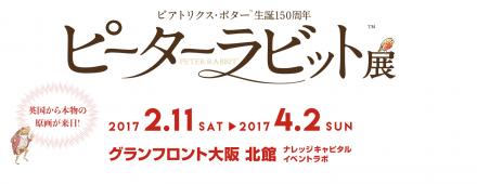 title_logo_convert_20170223111138.png