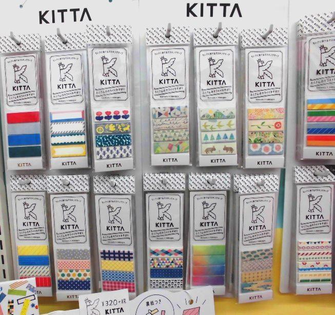 kitta (3)