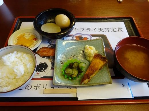 2017.03.20 いちご狩り 015