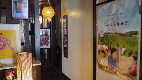 カフェ メゾン (cafe maison)