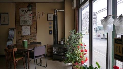 札幌市 「果ての果てまで行ってみないか」 カラバト・カリー