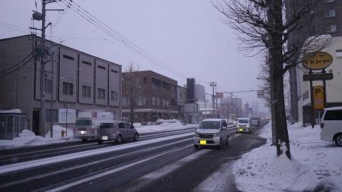 札幌市 くるみや 山鼻店 「シフォンケーキ」
