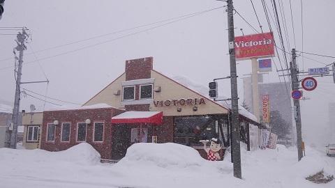 ヴィクトリアステーション 山鼻店