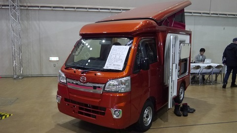 北海道キャンピングカーフェスティバル 4/2 sun