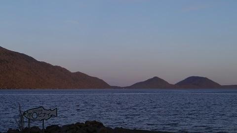 国道453号で行く支笏湖畔 「ヒメマスの里 ポロピナイ」
