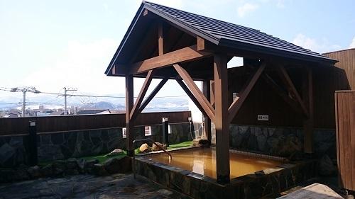 天然温泉源泉かけ流し 鶴亀温泉