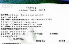 travis2_13_2017_1.jpg