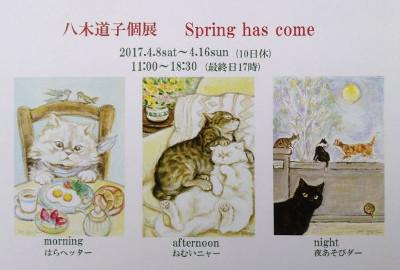 八木道子個展 Spring has come