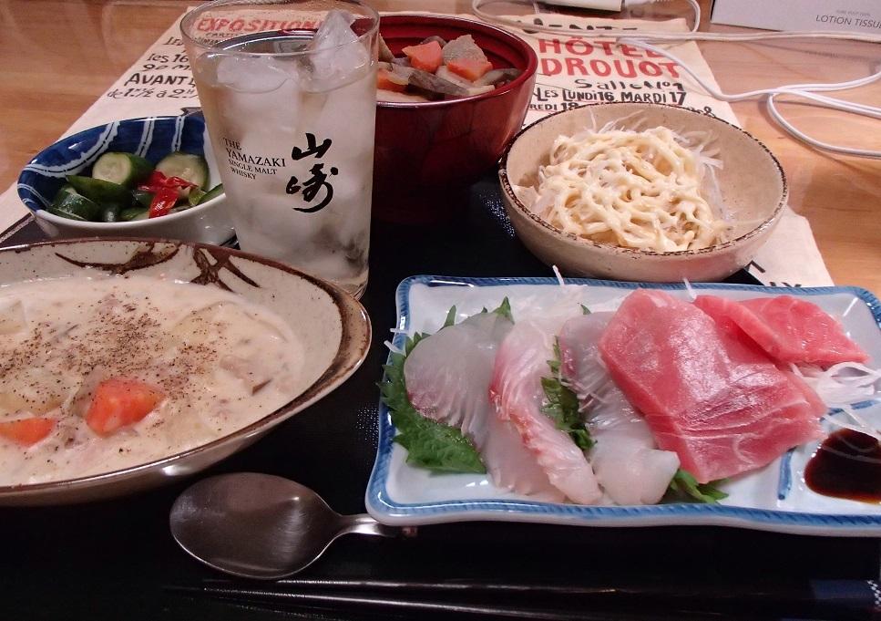 2017 2 22 夕食 ブログ用.jpg
