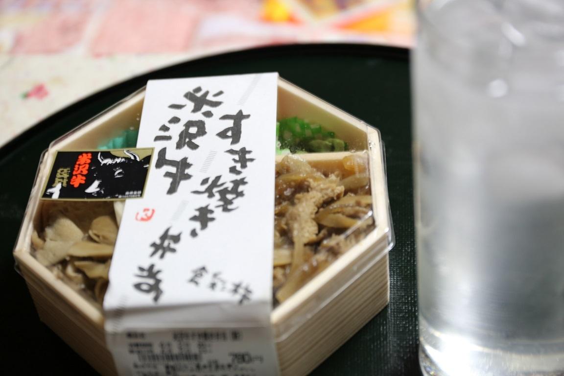 2017 4 2 すき焼き弁当とジントニック ブログ用.jpg