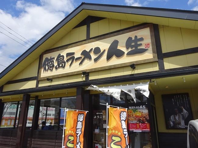 0423jinsei1.jpg