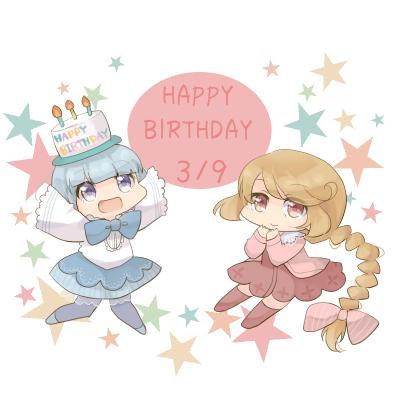 2017mybirthday
