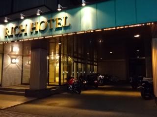 リッチホテル