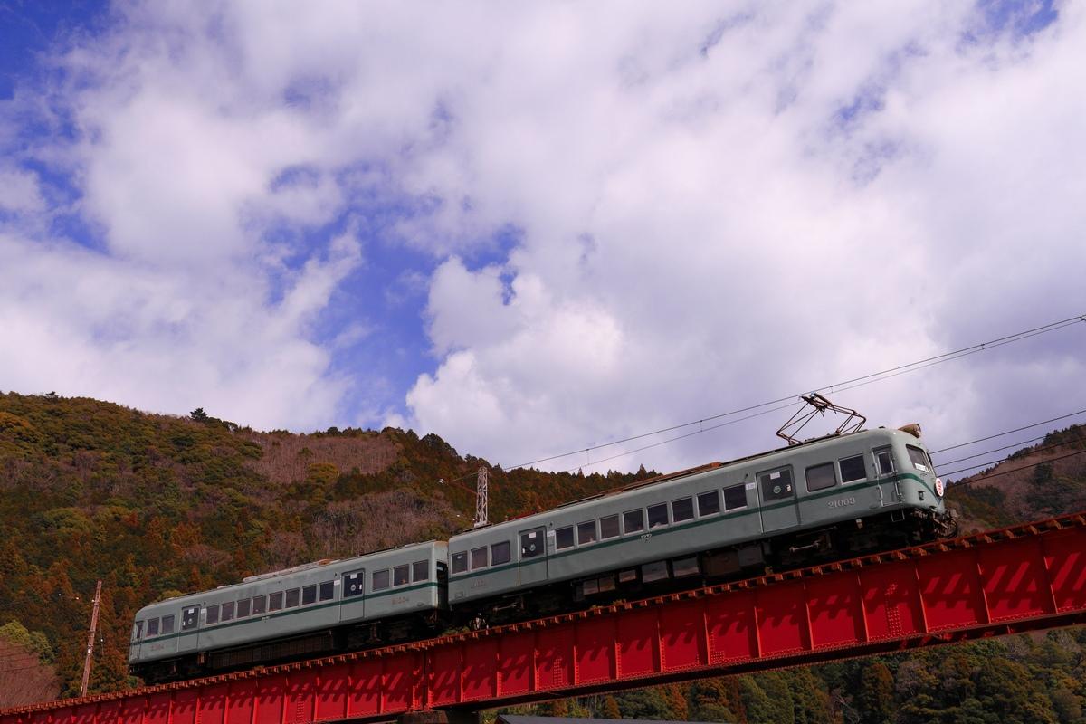 17_03_11_9列車