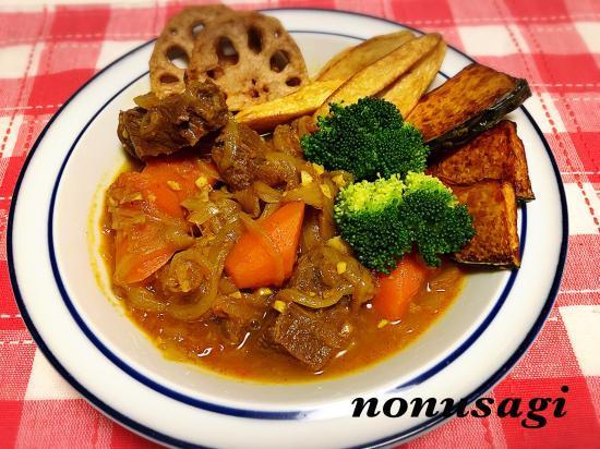 ビーフと野菜のスープカレー