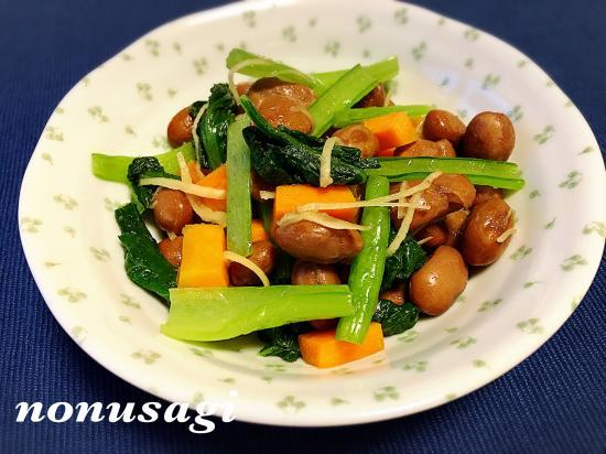 モロッコ豆の彩りサラダ