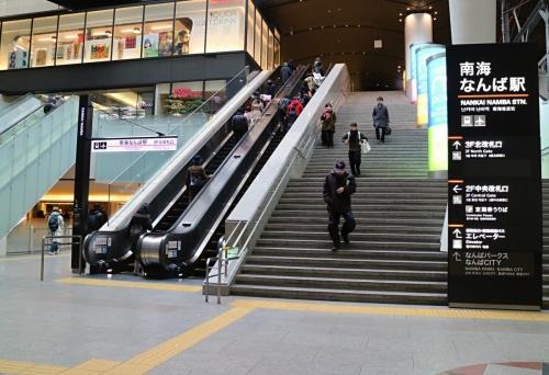 IMG_9345 (2) 南海なんば駅
